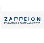 zappeio-box